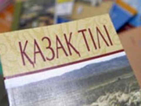 Қазақ тілі пәнінен 5-11 сынып аралығында Ұлттық Интернет Олимпиада басталды!