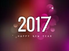 Жаңа жыл мерекесі құтты болсын
